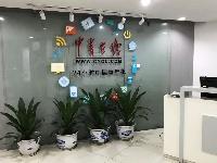 """中青报新媒体""""迁都""""中青大厦"""