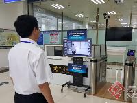 """20余款""""黑科技""""亮相芒市机场 将提升机场安全保障能力"""